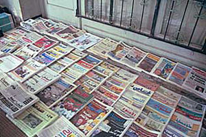 Newspapers-arabic